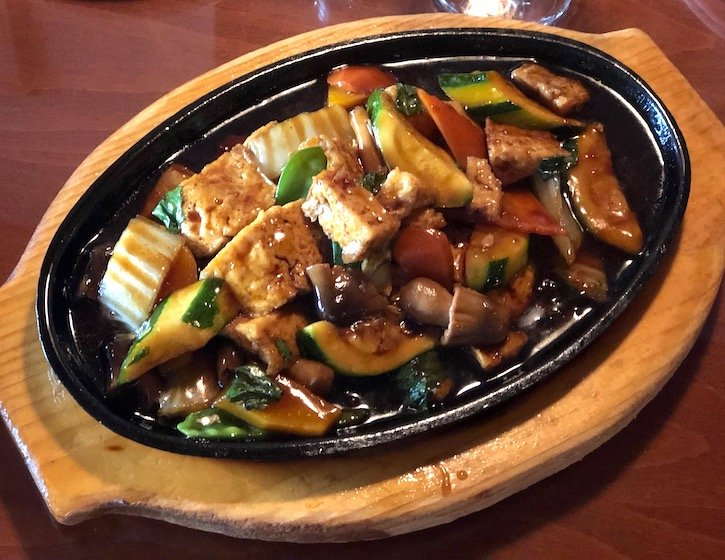 Pure City, Pine Bush, NY - Sizzling Bean Curd Delight